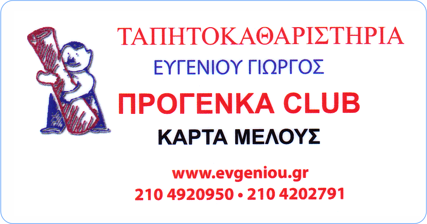 progenka-club-card